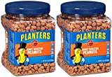 Planters Honey Roasted Peanuts, 34.5 Ounce, 4 Tubs