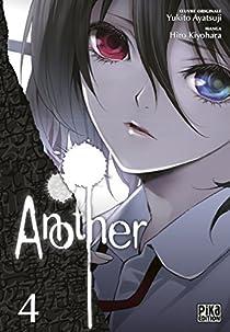 Another, tome 4 par Kiyohara