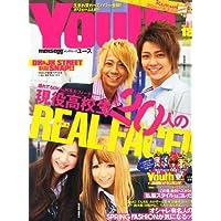 men's egg Youth 表紙画像