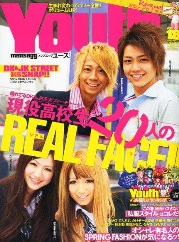 men's egg Youth 最新号 表紙画像