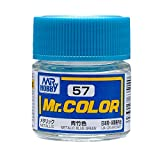 Gundam Mr. Color 57 - Metallic Blue Green (Metallic/Aircraft) Paint 10ml. Bottle Hobby