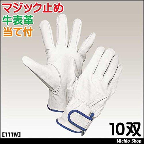 大中産業 牛革手袋 働楽 牛クレストマジック式革手袋(表革)10双 111W 作業手袋 S B07BK3SFJM S