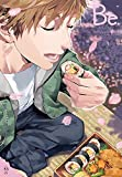 COMIC Be(コミックビー) 2017年 04 月号 [雑誌]