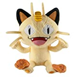 Pokemon-T18536D510MEOWTH-8-Inch-Meowth-Plush-Toy