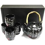 Happy Sales HSTS-PMB01, Black Porcelain Tea Set Calligraphy 27oz