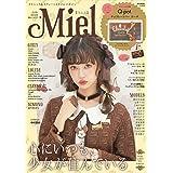 Miel ミエル 2017年発売号 Q-pot. キューポット チョコレートバー・ポーチ