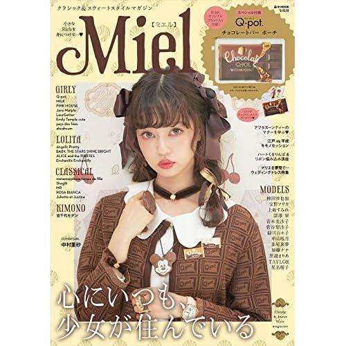 Miel(ミエル)