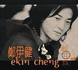 The Best of Ekin Cheng Movie Themes