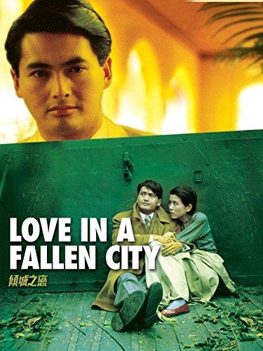 VHS : Love In A Fallen City