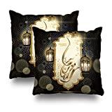 Soopat Decorativepillows Covers 18''x18'' set of 2, Two Sides Printed Arabic Calligraphy Ramadan Kareem Shell White ati Lanterns And Blurring Lights Throw Pillow Cases Home Decor