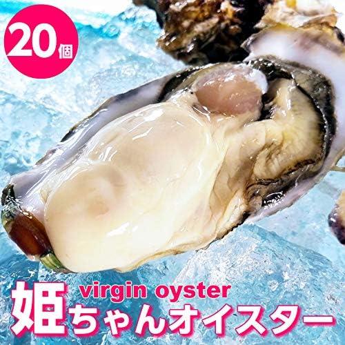 【生産者応援プロジェクト10%OFFクーポン付】ヴァージンオイスター20個 6月まで限定販売 一度も卵を産んだことのない処女牡蠣 【生食用】 宮城産直 殻付き牡蠣