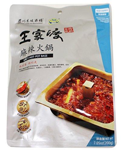 Wangjiadu Spicy Hot Pot soup Base Sauce 7.05 oz x 4pk