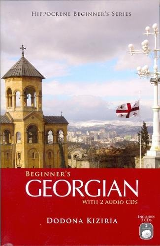 Beginner's Georgian with 2 Audio CDs (Hippocrene Beginner's) by Brand: Hippocrene Books