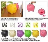 Fun Idea! / Coink! 'Big' Coin Bank, Yellow