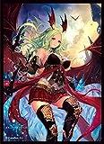 きゃらスリーブコレクション マットシリーズ Shadowverse 絢爛のセクシーヴァンパイア(No.MT718)