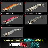 ヤマシタ(YAMASHITA) エギ ナオリー RH グロー 1.5号 3.5g ピンク/490グロー P490 ルアー