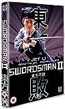 Swordsman 2 [Reino Unido] [DVD]