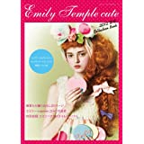 Emily Temple cute 2012 ‐ SPRING / SUMMER 小さい表紙画像
