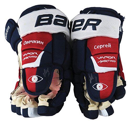 vapor apx2 gloves - 4