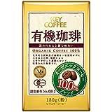 キーコーヒー VP 有機珈琲 180g×2個