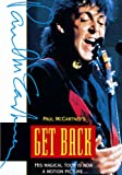 Paul McCartney: Get Back World Tour