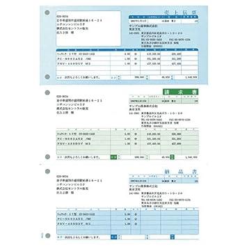 Amazon.Com : Sorimachi Sales Slip (Sales Slip, Invoice, Delivery