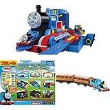 Tomy Thomas play engine! Big Thomas Thomas vehicle & Rail Set