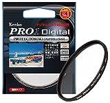 Kenko 77mm PRO1D Protector Digital-Mullti-Coated Camera Lens Filters