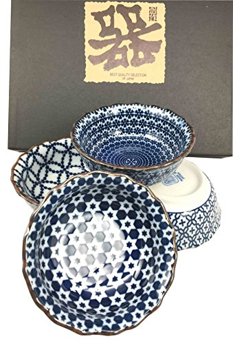 Blue Appetizer (Made in Japan Blue Multi Pattern Glazed Ceramic Sauce Condiment Appetizer Dipping Bowl Set Serves Four Great Gift Housewarming Asian Living Home Decor Kitchen Accessory Serving Dishware)