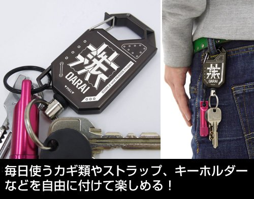 Girls und Panzer Oarai girls school reel Keychain