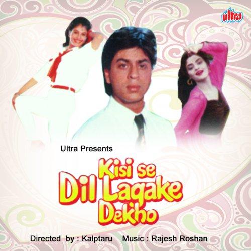 Download Lagu Ost Dil Se Dil Tak: Pyar Ki Kitab Khol De By Amit Kumar Asha Bhosale On Amazon