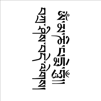 Ruofengpuzi Adesivo Tatuaggiooriginal De Seis Palabras Mantra ...