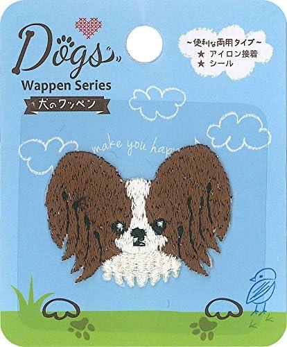 稲垣服飾 ドッグス シールワッペン パピヨン シール・アイロン接着 両用 DOG014