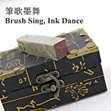 YZ110 Hmayart Chinese Mood Seal/Handmade Traditional Art Stamp Chop for Brush Calligraphy and Sumie Painting and Gongbi Fine Artworks/- Be Ge Mo Wu (Brush Sing, Ink Dance)