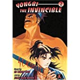 Yongbi the Invincible 2