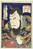 "Classic Art Poster - Actor Mimasu Daigoro IV in the role of Gojogun Kanki, Utagawa Yoshitaki, 1865 16.5"" x 24"" offers"