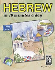 HEBREW in 10 minutes a day® with CD-ROM