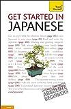 Japanese, Helen Gilhooly, 0071749799