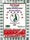 Peal Mermaid Brand Agar-Agar Power AA Grade From Thailand 25 g. (0.88 oz.)/ pack