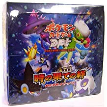 Pokemon JAPANESE Card Game DPt Bonds to the End of Time Booster Box (20 Packs) (japan import)