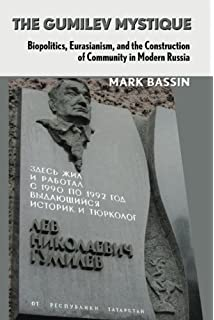 Amazoncom Legacy Of Genghis Khan And Other Essays On Russias  The Gumilev Mystique Biopolitics Eurasianism And The Construction Of  Community In Modern Russia