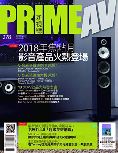PRIME AV新視聽電子雜誌 第278期 6月號 (Chinese Edition)
