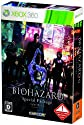 BIOHAZARD 6 Special Packageの商品画像