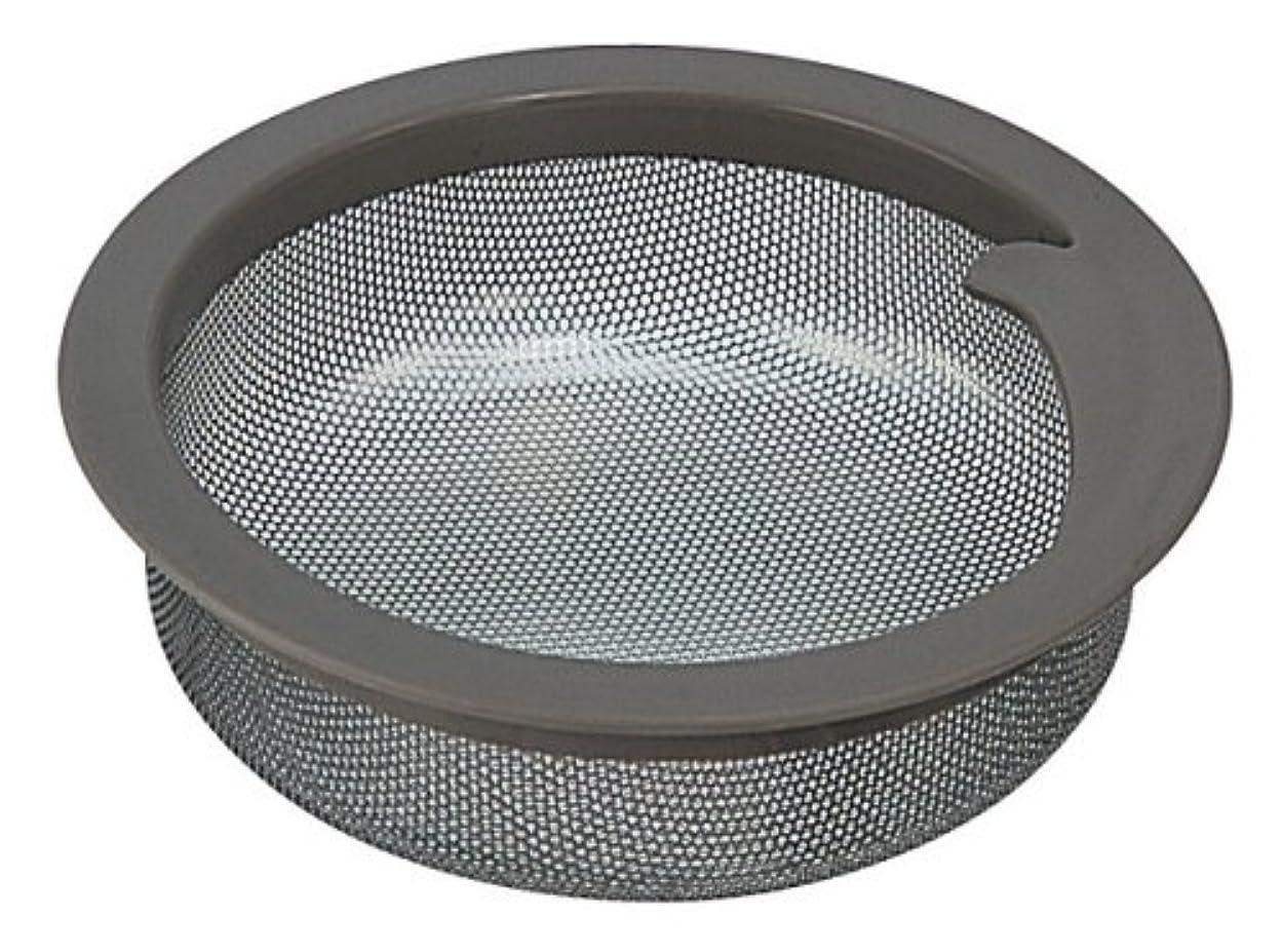 ブランデー抽象ズボンパール金属 日本製 純銅 排水口 水切り かご 13.5cm アクアスプラッシュ H-9168