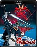 機動戦士ガンダム 逆襲のシャア [Blu-ray]