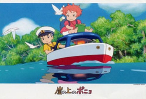 Studio Ghibli Cosplay Costumes - 300-263 that Ponyo pompon ship on the 300 piece cliff goes (japan import)