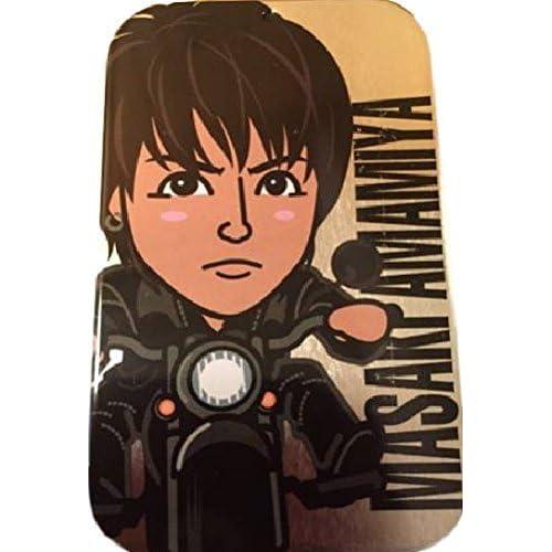 Mise en valeur cas tablette BASE Amemiya frere Amemiya Masaki TAKAHIRO