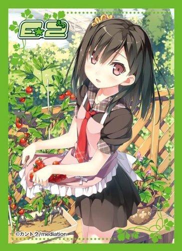 Character Sleeve Collection Platina Grade E2 Kantoku [Petti Tomato] by Broccoli