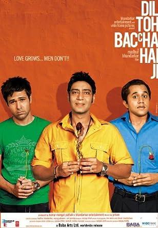 Madhoshi (2004) Hindi Movie Mp3 Songs Free Download