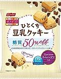 ニッスイ ひとくち豆乳クッキー糖質50% OFF ラムレーズン入り 28g×10袋